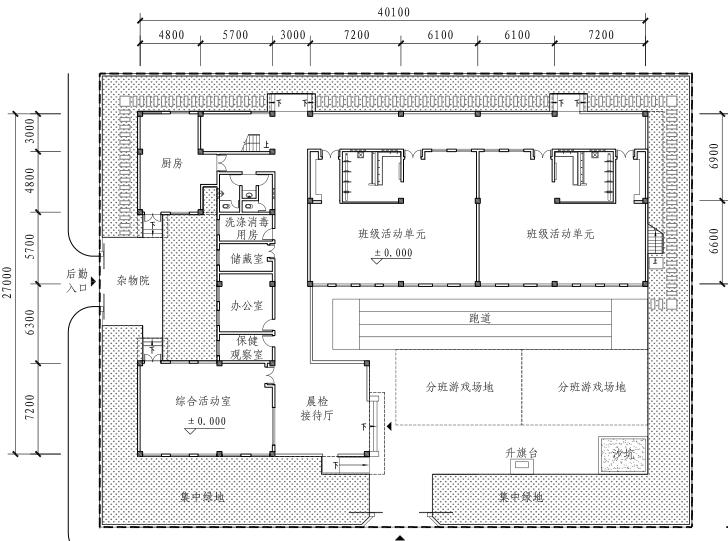 幼儿园标准设计样图67页_8