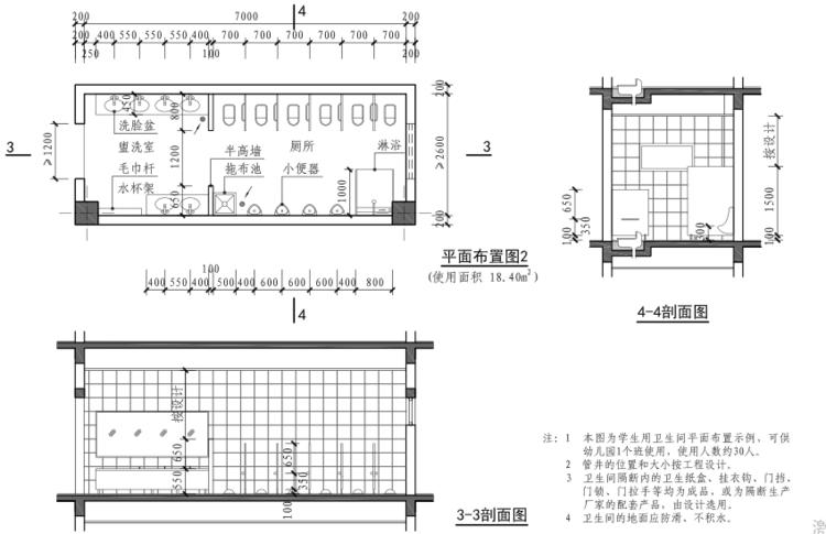 幼儿园标准设计样图67页_7