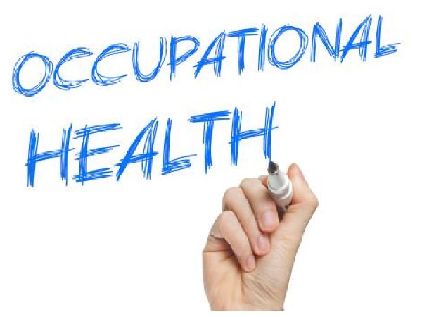 职业健康安全管理方案_1